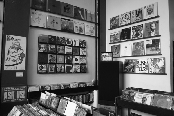 Wall of sound-interior