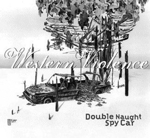 double naught spy car