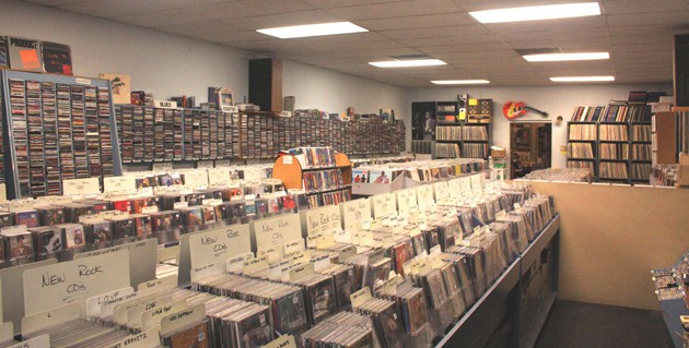 Esoteric Records Interior